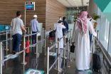 """السعودية: """"التحصين"""" ليس شرطا للسفر داخل المملكة"""