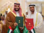 الشيخ محمد بن زايد: قيادة السعودية تمضي برؤيتها العميقة نحو المستقبل المشرق