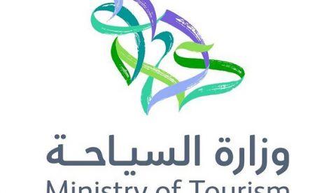 السعودية تسمح بدخول السياح الملقحين بالكامل اعتباراً من أول أغسطس