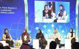المرأة السعودية شريك أساسي وفاعـــــل في مسيرة بناء الوطن