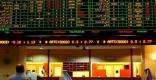 تراجع الأسهم بضغط من مبيعات الأجانب والمؤسسات