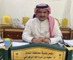 """""""محافظة المندق"""" تجذب أعدادًا كبيرة من المتنزهين خلال عطلة نهاية الاسبوع"""