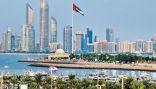 مختبر سوق أبوظبي العالمي الرقمي يعزز بناء اقتصاد أكثر ديناميكية وابتكاراً