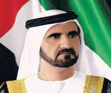 الشيخ محمد بن راشد: كل عام والإمارات والمسلمين جميعاً بخير