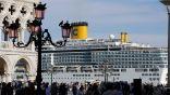 إيطاليا تحظر دخول السفن السياحية الكبيرة إلى وسط البندقية