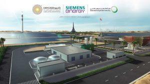 دولة الإمارات : ريادة عالمية في مكافحة التغير المناخي من خلال تبني الاقتصاد الأخضر وتنويع مصادر الطاقة