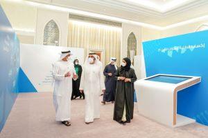 الشيخ محمد بن راشد: هدفنا ضمان واقع افتراضي إيجابي وآمن لأجيالنا