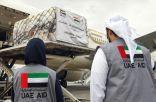 مساعدات غذائية من دولة الإمارات إلى مصر وطاجيكستان