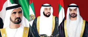 الشيخ خليفة ومحمد بن راشد ومحمد بن زايد يهنئون القادة بالعيد