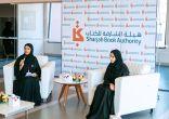 «الشارقة للكتاب» في المنطقة الشرقية تستعرض جهود الشارقة تجاه تمكين المرأة