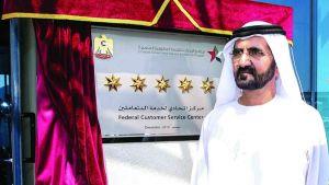 الشيخ محمد بن راشد يقود دبي والإمارات إلى العالمية