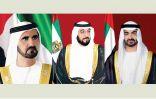 الشيخ خليفة ومحمد بن راشد ومحمد بن زايد يعزون في وفاة الرئيس الجزائري السابق بوتفليقة