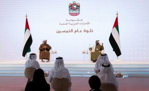 الشيخ محمد بن راشد: نبدأ الخمسين الجديدة من صحراء المريخ