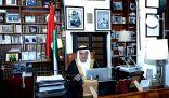جامعة الإمارات تُشارك في أسبوع الابتكار 2021