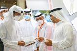 مركز حمدان بن محمد لإحياء التراث يطلق النسخة الثانية من كتاب المتوصف لعبدالله حمدان بن دلموك