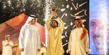 محمد عبدالله بن دلموك يفوز بكأس فزاع في بطولة فزاع لليوله