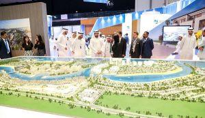 """""""دوم للمعارض"""" تستضيف معرض المواطنة والإقامة الدولي 2021 في أبوظبي"""
