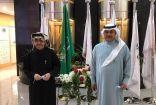 رئيس المنظمة العربية للسياحة يزور المعهد العالي النسائي للفندقة والضيافة بالرياض