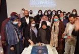 جامعة عفت تكرم نجوم مهرجان الشوريل السينمائي