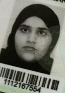 """اختفاء مروة بسبب """"الاضطراب الوجداني"""""""