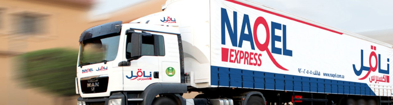 شركة Bmi ناقل اكسبرس نموذج واعد لشركات النقل والشحن في السعودية صحيفة السياحة الخليجية
