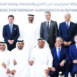 الشيخ محمد بن زايد ورئيس وزراء إيطاليا ووزير مالية النمسا يشهدون توقيع شراكة استراتيجية