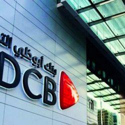 دبي وجهة العالم.. تعزز جاذبيتها بين أهم مراكز الاستثمار في المنطقة والعالم
