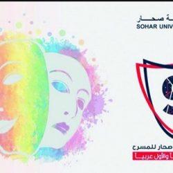 مركز حمدان بن محمد لإحياء التراث يفتح باب التسجيل للتدريب على على رحلة الهجن المقبلة