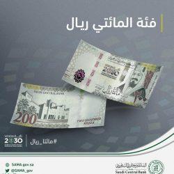 الشيخ محمد بن زايد: الإمارات حريصة دائماً على التنسيق والتشاور مع مصر
