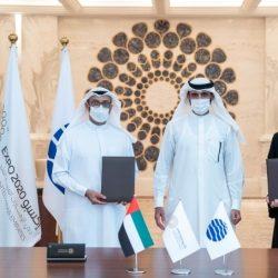 «دبي المالي العالمي» يناقش لوائح تنظيمية لحماية الملكية